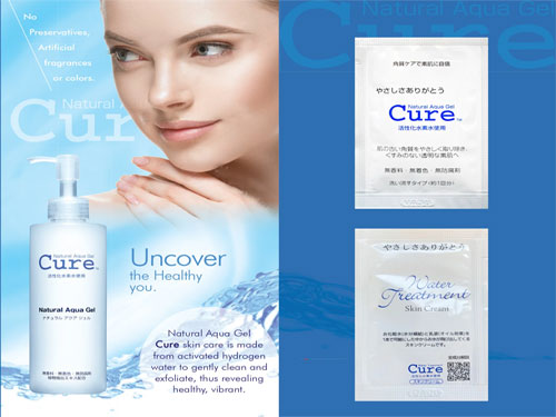 free cure natural aqua gel & water treatment